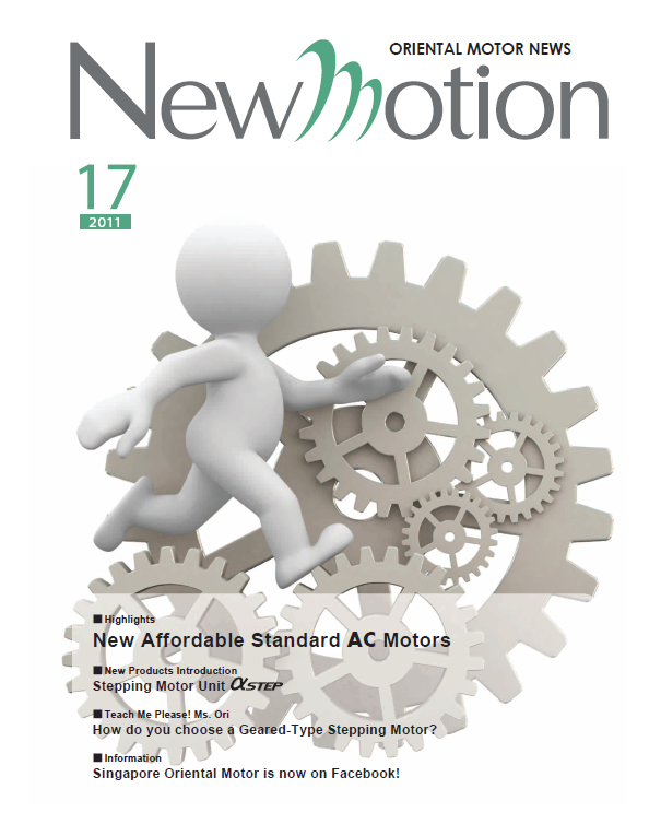 New Motion Vol17